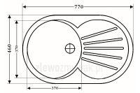 Zlew kuchenny kwarcowy jednokomorowy ZKW-08 - wymiary